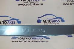 Накладка на задний бампер из нержавеющей стали Lada Vesta
