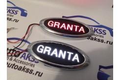 Светодиодный шильдик с белой / красной надписью  GRANTA