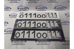 "Рамка на номер алюминиевая ""111"""
