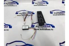 Монтажный комплект для подключения зеркал нового образца с электроприводом складывания на Лада Веста