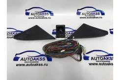 Комплект подключения обогрева и электрорегулировки зеркал на ВАЗ 2110-2112