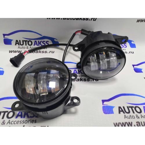 Светодиодные туманки LED для установки на автомобили Веста, Нива Урбан, Гранта фл, Иксрей