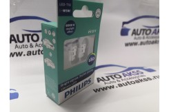 Габаритные светодиодные лампы Philips LED W5W 6000K Ultinon LED (2шт)