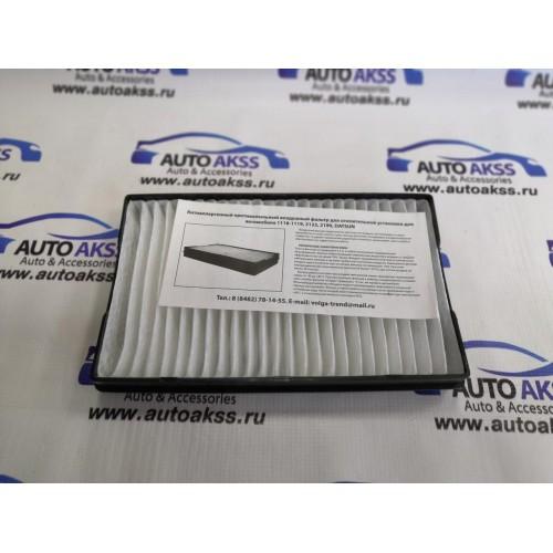 Салонный фильтр  Для автомобилей 1118-1119,2123,2190,DATSUN