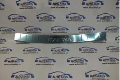 Накладка-порожек заднего бампера металл хром Калина