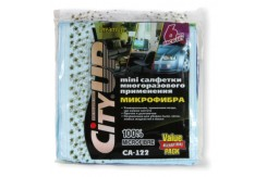 Набор салфеток микрофибра CA-122(6 шт в упак. ) 25*25 см.