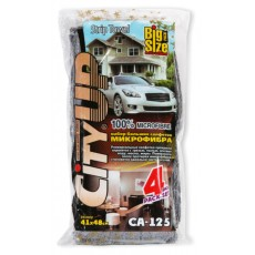 Набор салфеток микрофибра CA-125 (4 шт в упак. ) 41*48 см.