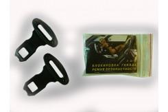 Заглушка ремня безопасности универсальная,пластиковая