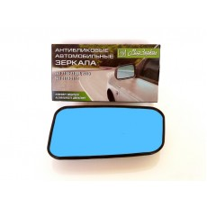 Зеркальные элементы ВАЗ 2110, антиблик, голубой