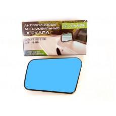 Зеркальные элементы ВАЗ 2108,2109, антиблик, голубой
