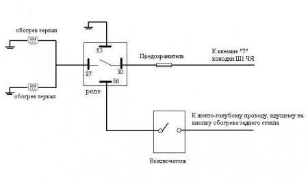 Схема подключения 2108